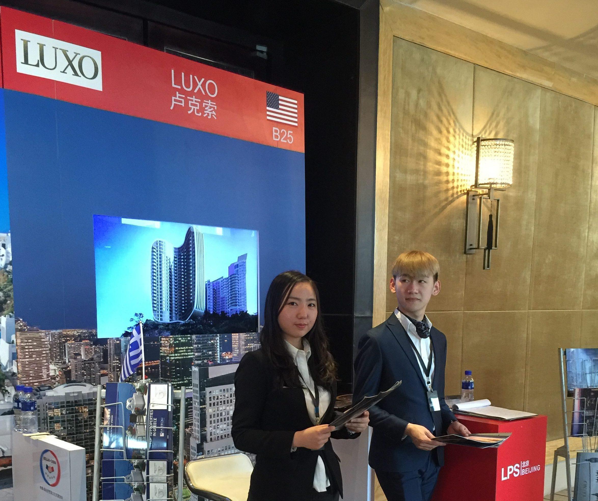 LUXO @ Beijing Luxury Property Show